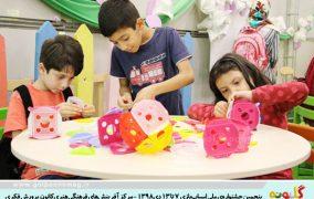 اسباببازی، فرصتی برای آزمون و خطا و کسب مهارت کودکان